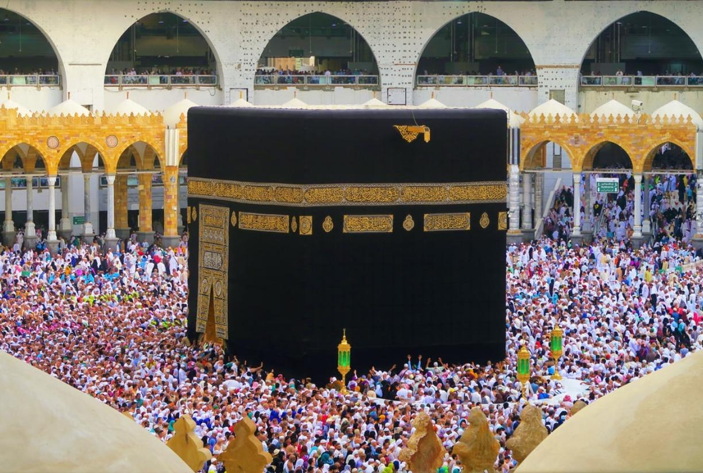 MuslimPilgrimage TDPelNews